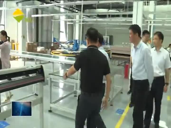 胡卫国赴金山工业区开展工作调研