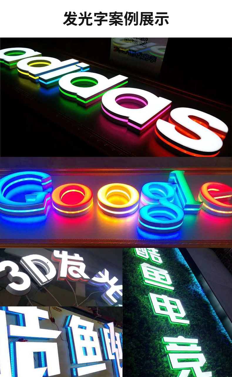 字壳3D打印机:K8发光字3D打印机为发光字制作打开新局面