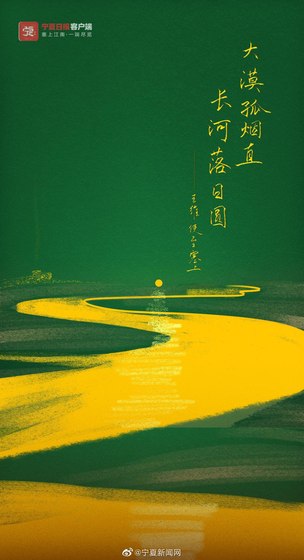 大河涛声,由古而今!藏在古诗词里的黄河,这般壮美