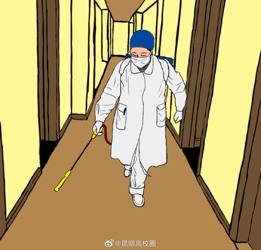 致敬一线抗疫者!云南一大学生在母亲和留观点工作人员的事迹感召下