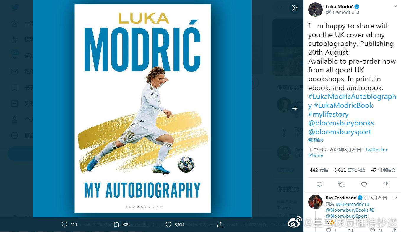 《LUKA MODRIĆ AUTOBIOGRAPHY》自传英文原版@现代书店 现已开启火热
