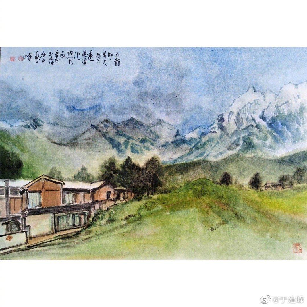 宋景江国画作品—《玉龙雪山》 丽江玉龙雪山,神秘而美丽。