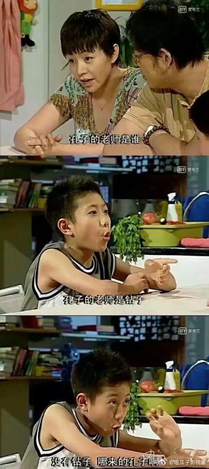《家有儿女》刘星从就聪明,口才还好,承包了我所有笑点