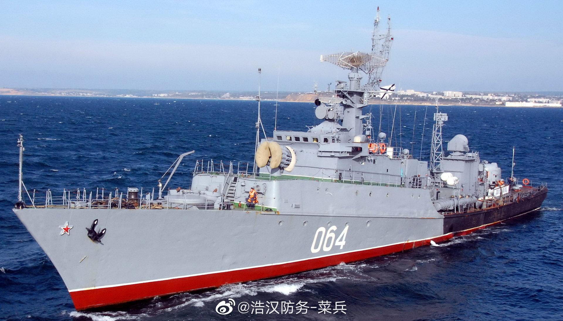 信天翁级小型反潜舰,代号1124M型,北约称为格里莎级