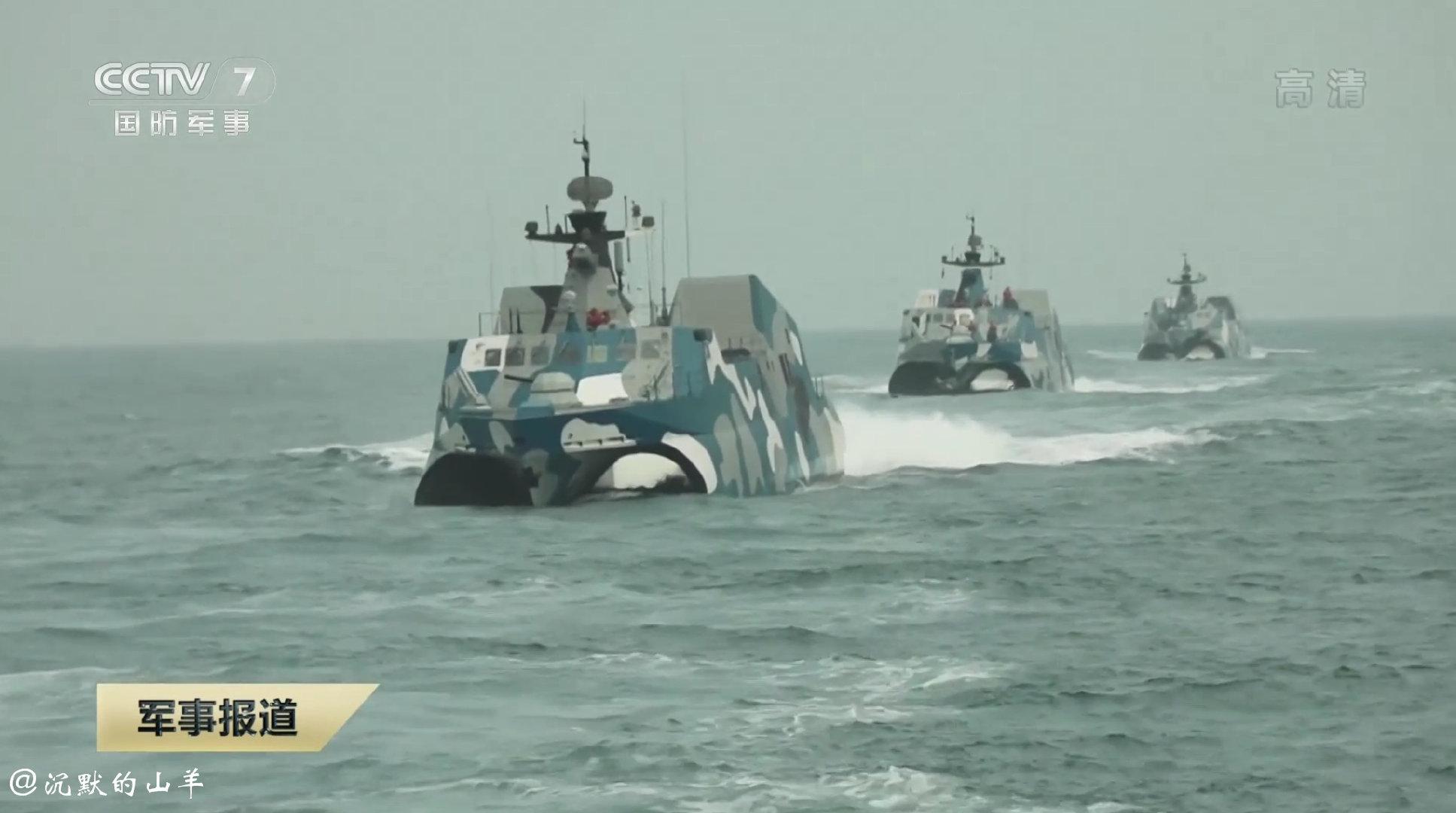 新闻中提到:22型导弹快艇高速灵活,隐身性能好
