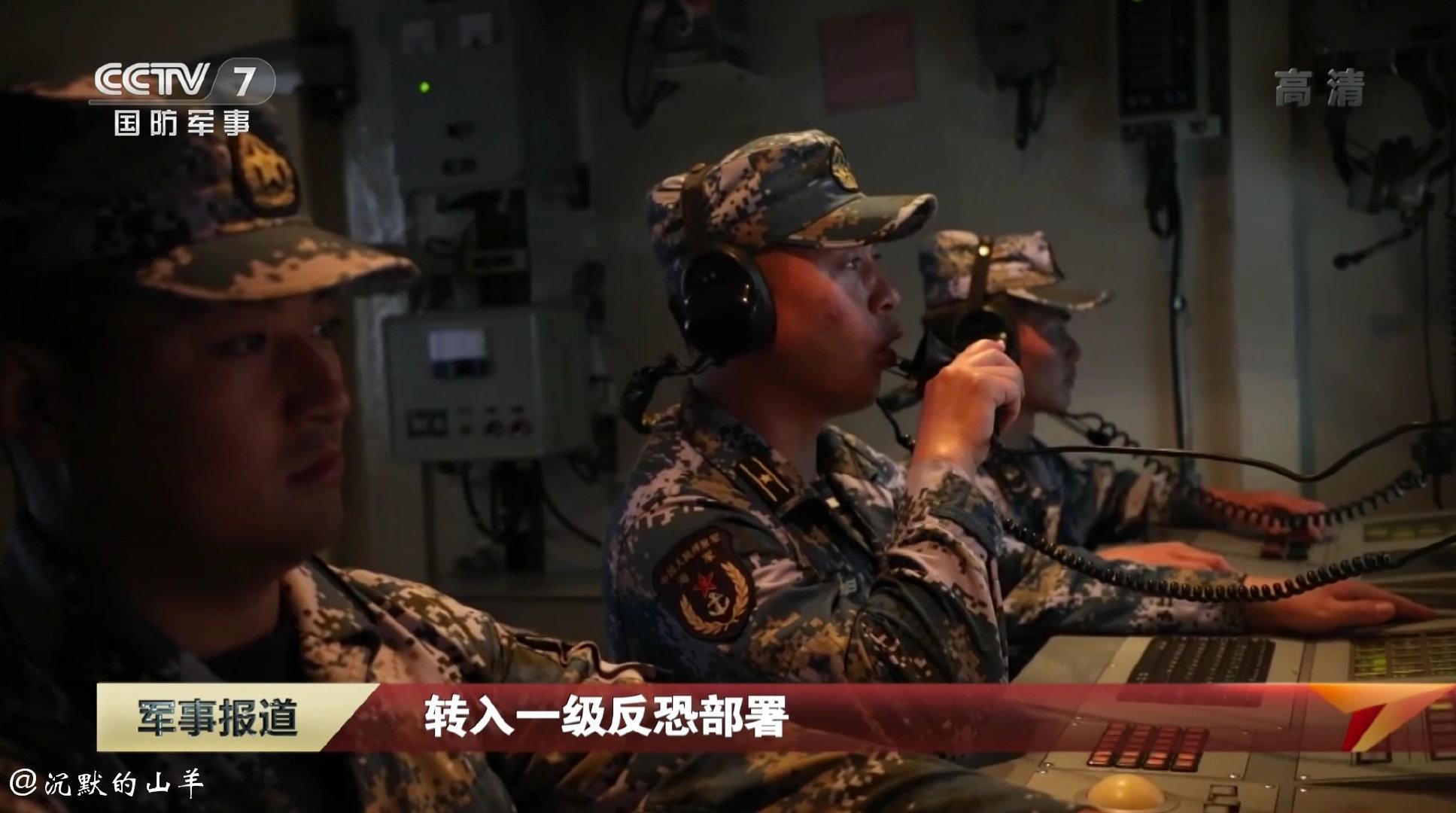 22型导弹快艇一级反恐部署