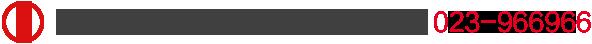 """7岁男童遭亲生父亲家暴 重庆检察机关发出首份""""责令接受家庭教育指导令"""""""