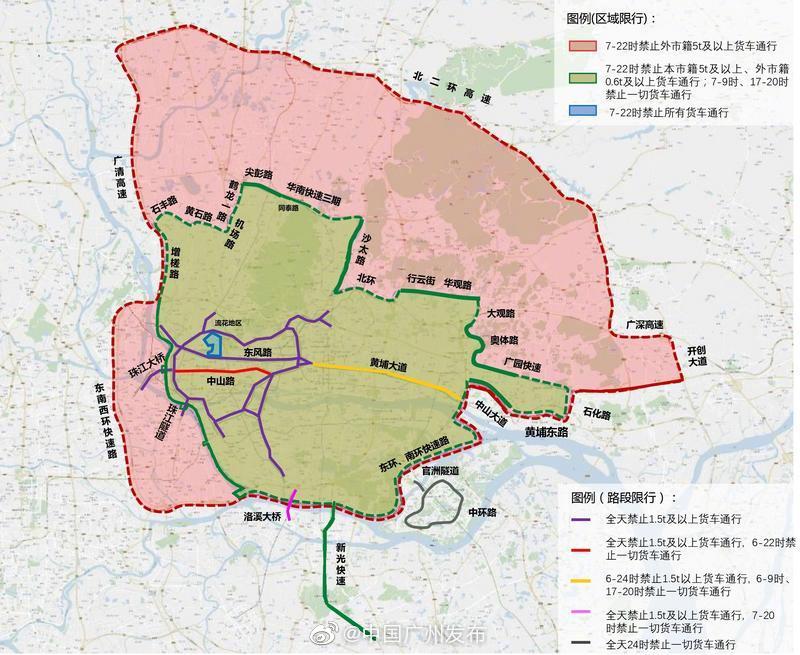 10月1日起,广州货车限行区域有部分调整