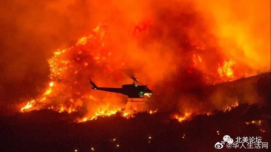惊心动魄!加州山火被救华人讲述被救全过程..