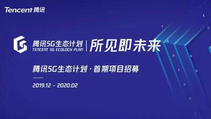 新基建之首:5G可以解放矿工?| 「追光者-5G引领数字化」第九期