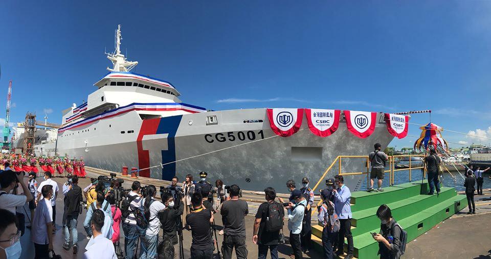 """台湾海巡署首艘4000吨级巡防舰""""嘉义""""舰今天在台船公司高雄船厂下水"""