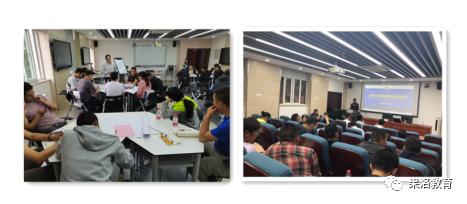 果洛州中小学校党支部书记及后备校长赴上海培训