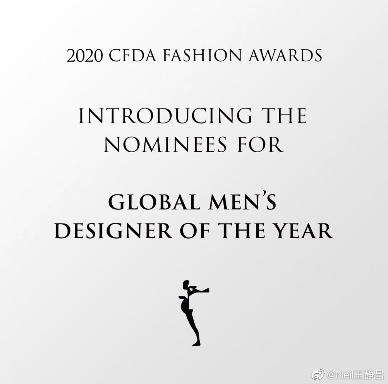 2020年CFDA美国时装设计师协会公布了年度全球最佳男装设计师提名名单