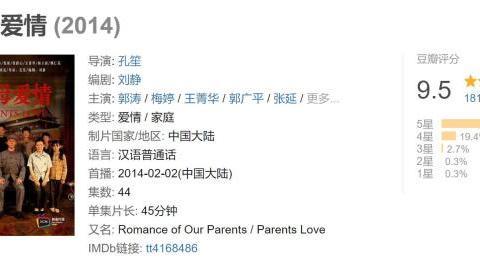 《父母爱情》:江德福为亲戚的子女都谋了个好前程,这情节合理吗