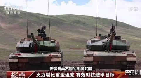 15式轻坦会不会点歪了科技书?氪金和丐版战车堪称履带式战斗机甲