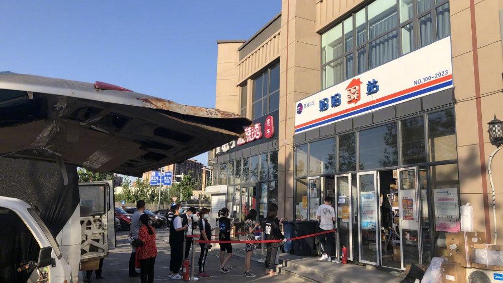 北京消协称超半数订单提前签收  五环外的最后一公里有点难