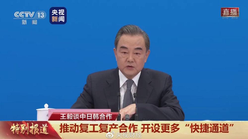 王毅:中日韩争取年内签订RCEP协定
