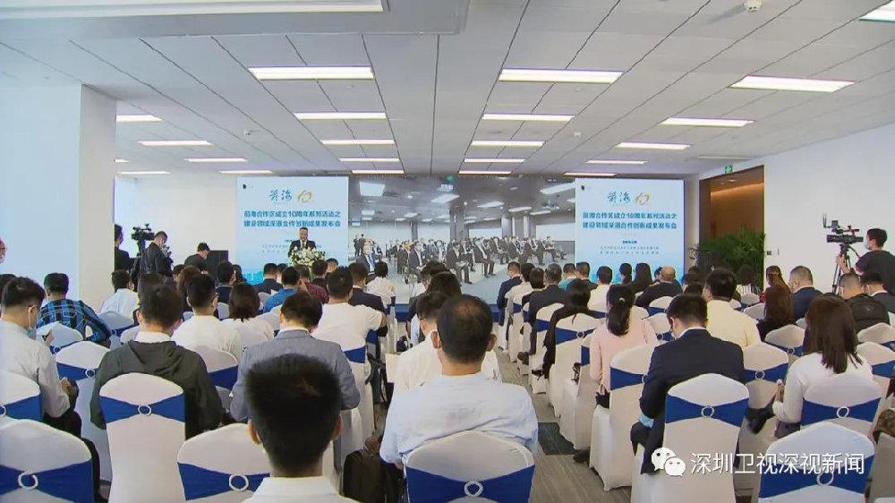 深圳前海面向港企、港人开放建设市场