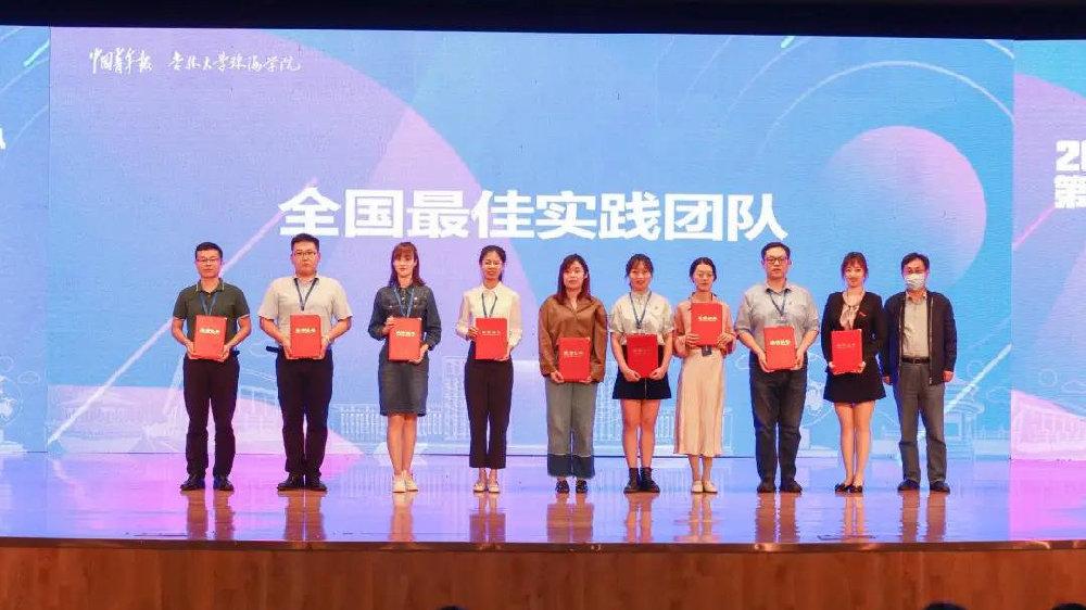 """天津大学""""有医说医""""实践队荣获第六届全国大学生暑期实践十佳团队"""