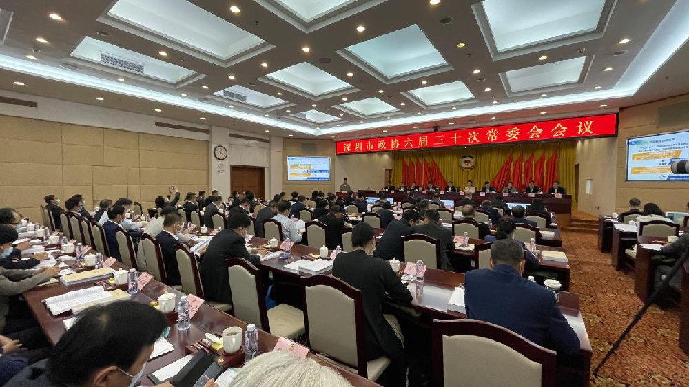深圳打造高质量发展高地,深港合作有何新机遇?
