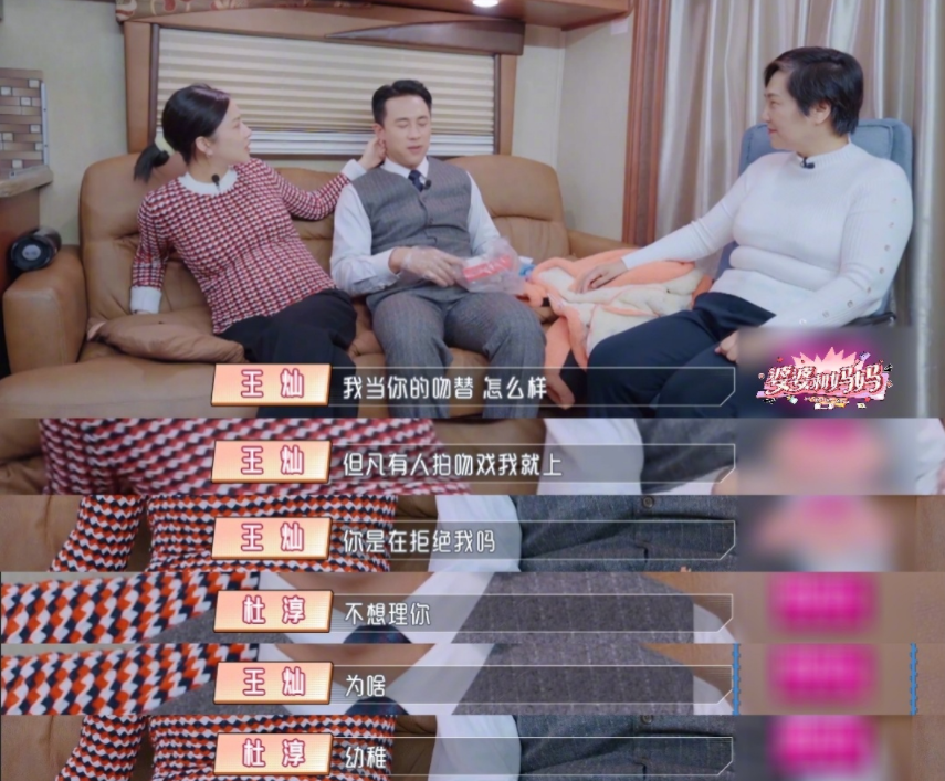 天悦平台杜淳陪孕晚期妻子散步,王灿只胖肚子,背影甚至看不出是孕妇