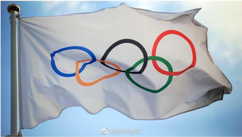 东京奥运会现场若无观众将损失900亿日元