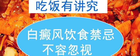 夏季饮食需谨慎,抵得住3种不健康食物的诱惑,身体会感激