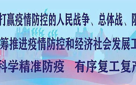 大埔县人民政府关于对县道X072线K86+700~K87+400段实行交通管制的通告