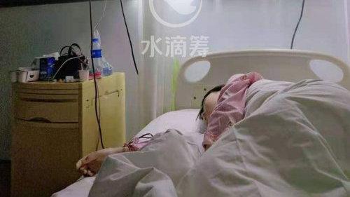 铁岭西丰13岁女孩患重型血液病