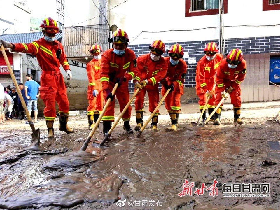 4000余人、6架直升机、496台救援装备,甘肃调动各方救援力量抗洪救灾