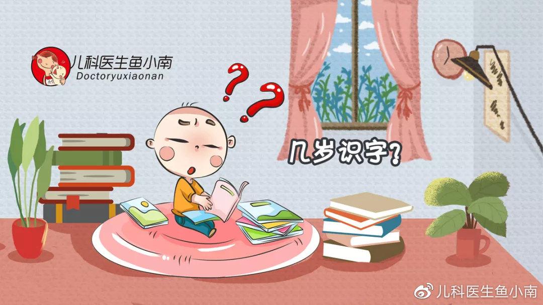 为什么不能过早教孩子识字?如何让孩子识字?这个方法千万别错过