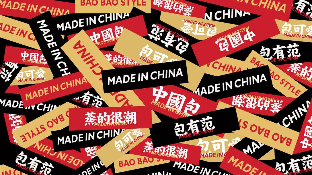 中国包—陆小笼包子店品牌视觉vi设计
