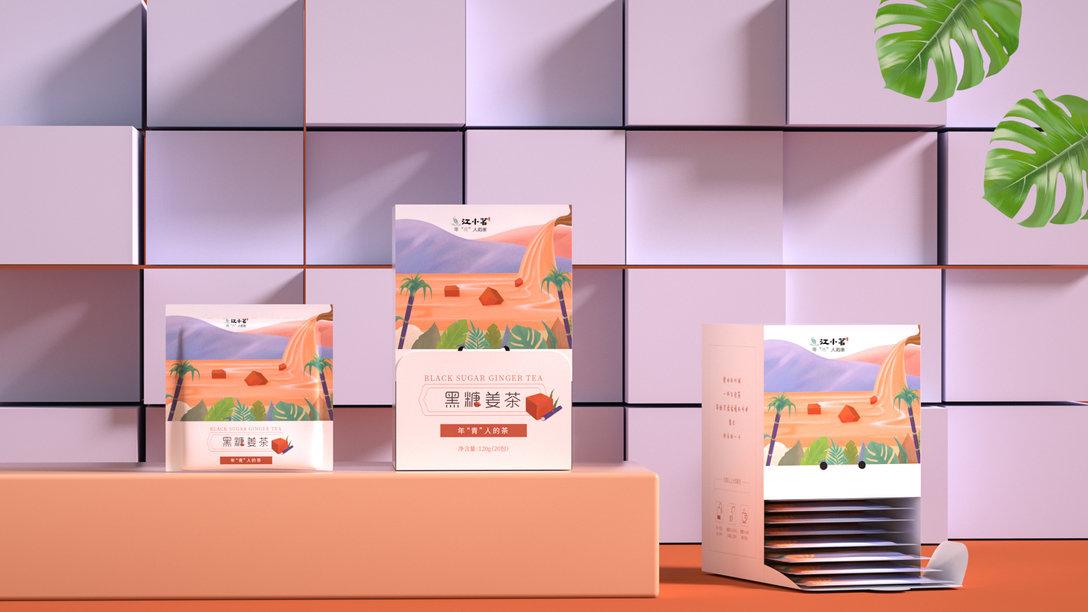 江小茗养生茶logo设计及包装设计-jiandu