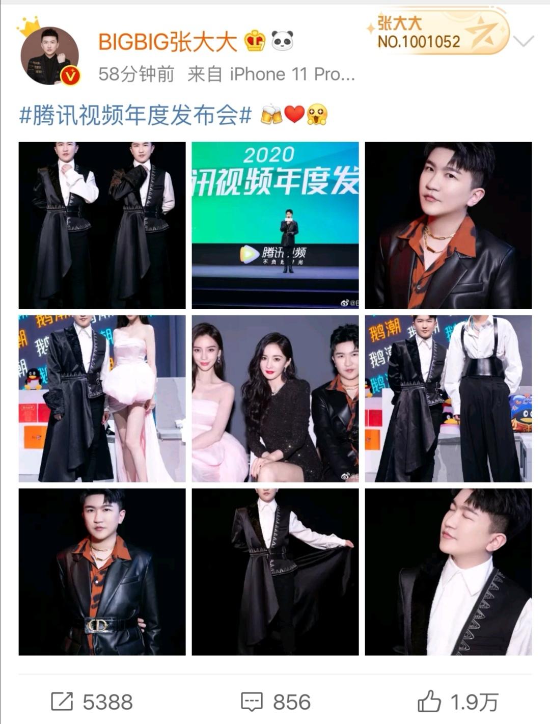 今日张大大微博晒出与杨幂、Angelababy杨颖的活动合影