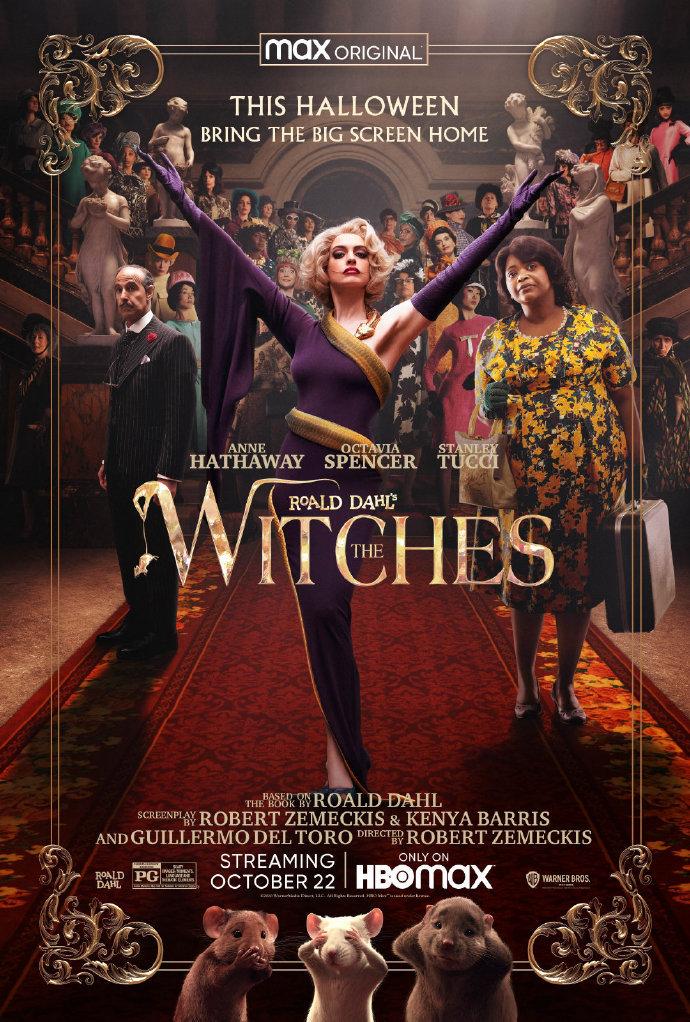 在《女巫》中扮演女巫大王的安妮·海瑟薇透露:在影片筹备期