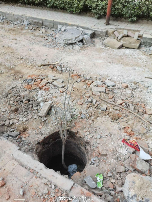 据网友爆料:石家庄三教堂新村小区施工单位拿安全不当回事