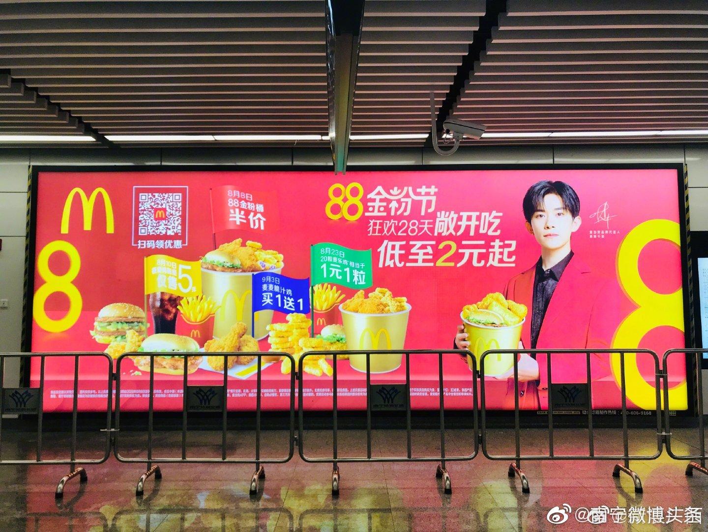 帅气!地铁站现麦当劳大屏广告,你去打卡了吗