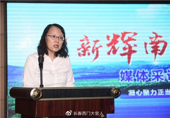 """""""新惠南新体验""""媒体采访征集活动正式"""