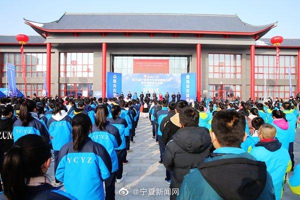 宁夏举办第35届青少年科技创新大赛竞赛项目