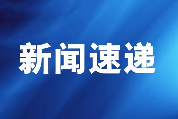 北京交通大学学生公寓防火门升级设备采购及安装中标公告