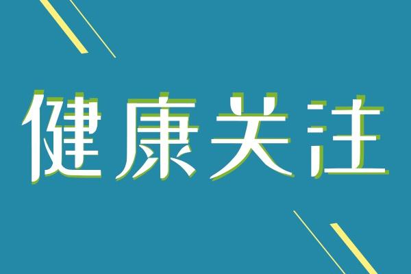 宁夏银川1新增境外输入确诊病例轨迹公布!暴露出这些防疫疏漏