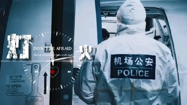 TFBOYS粉丝用新歌《灯火》制作了抗疫MV