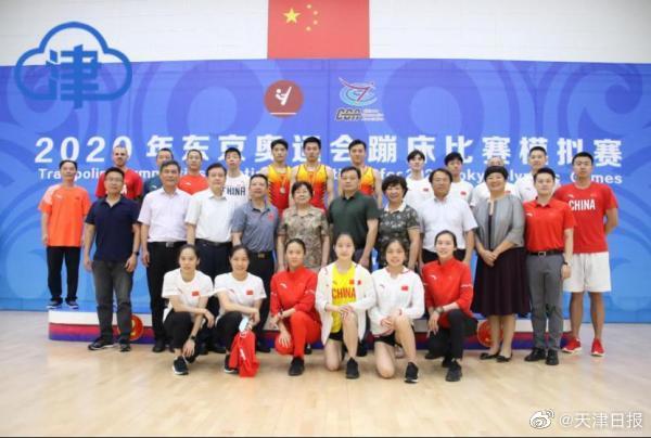 奥运蹦床模拟赛在津收官 男子个人网上项目高磊夺魁