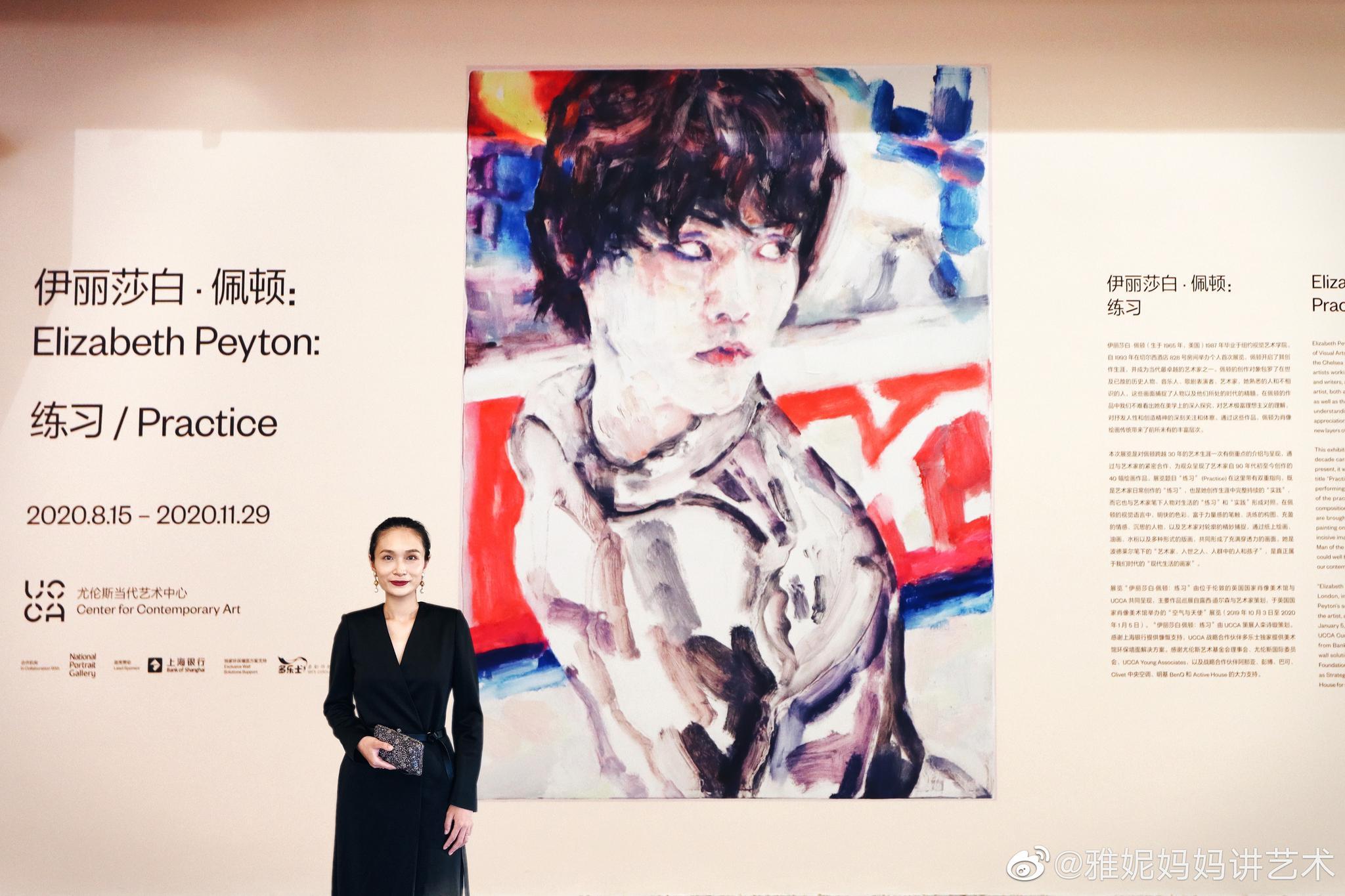 伊丽莎白·佩顿在中国的首次个展来了