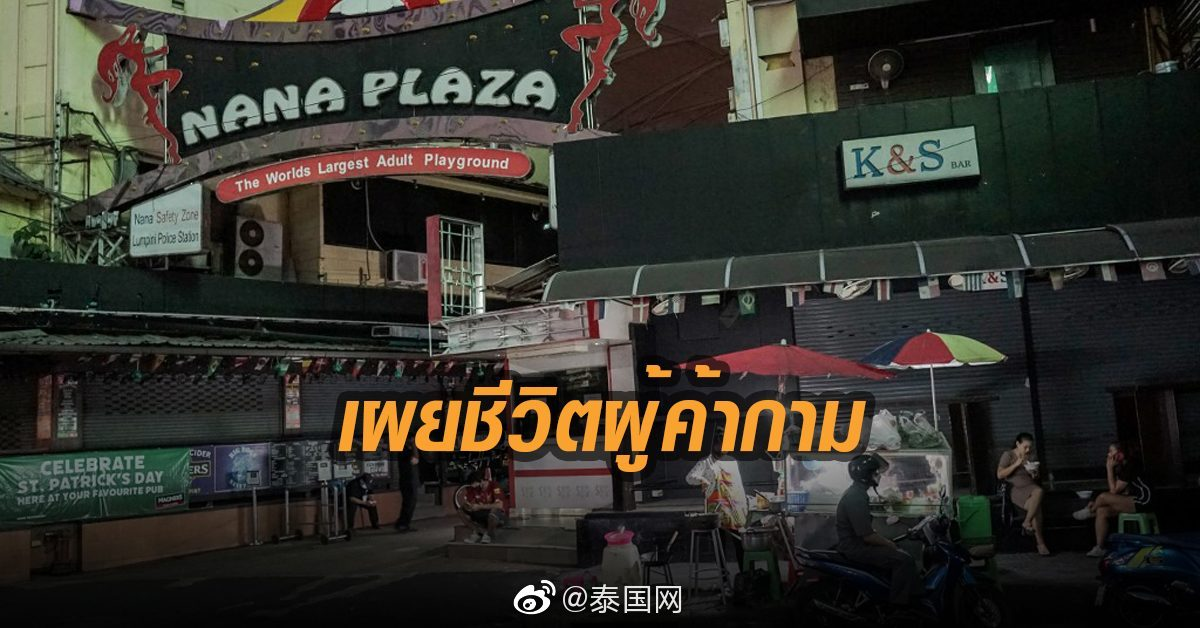 疫情蔓延!泰国性工作者失业,冒险上街拉客谋生