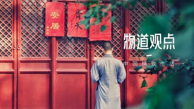 人间戏场法源寺:一座与死亡相关的千年寺庙,如今丁香花开动京城