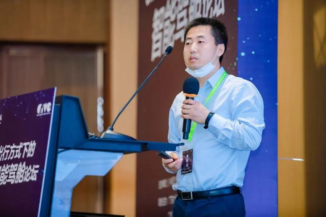 打造多元化、具象化第三空间 2021GIVC智能驾舱论坛展开热烈讨论 | 中国汽车报