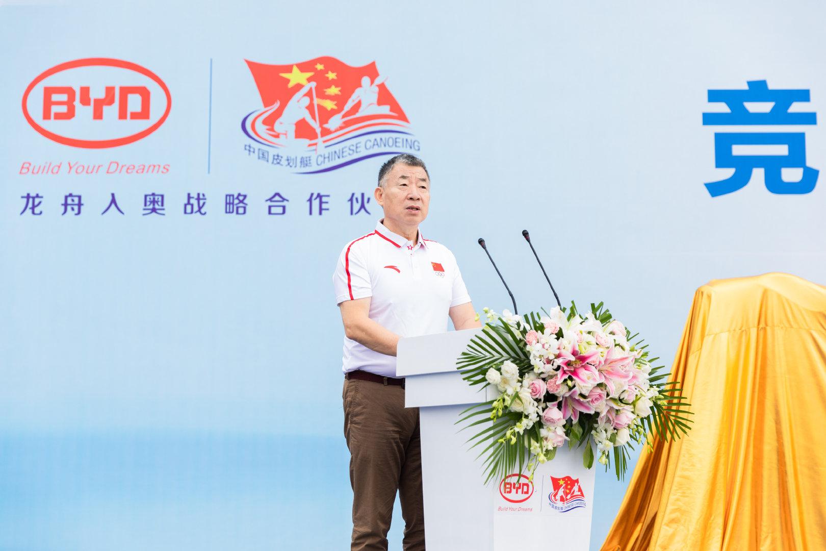 2008年北京奥运会赛艇、皮划艇项目在顺义奥林匹克水上公园举行