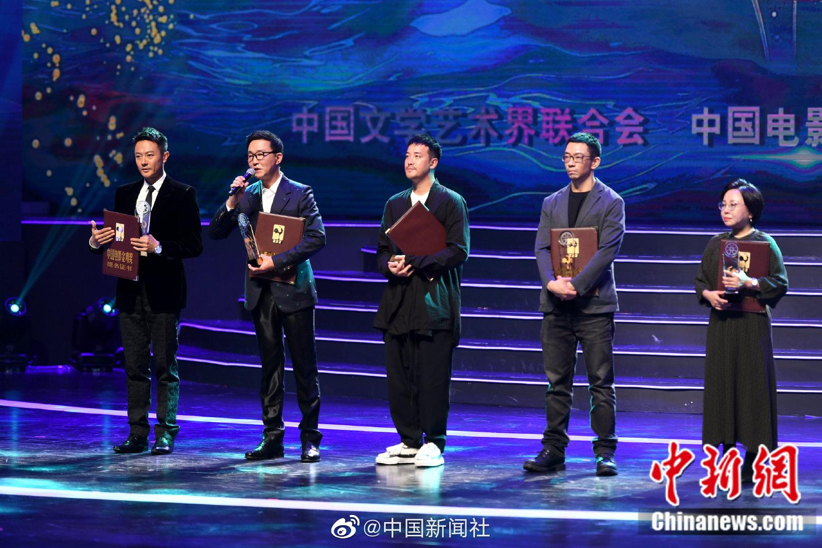 第33届中国电影在厦门举行