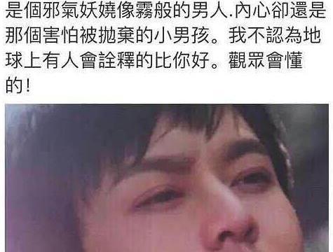 """黄晓明,何润东恩怨,始于那年""""泡沫之夏"""""""